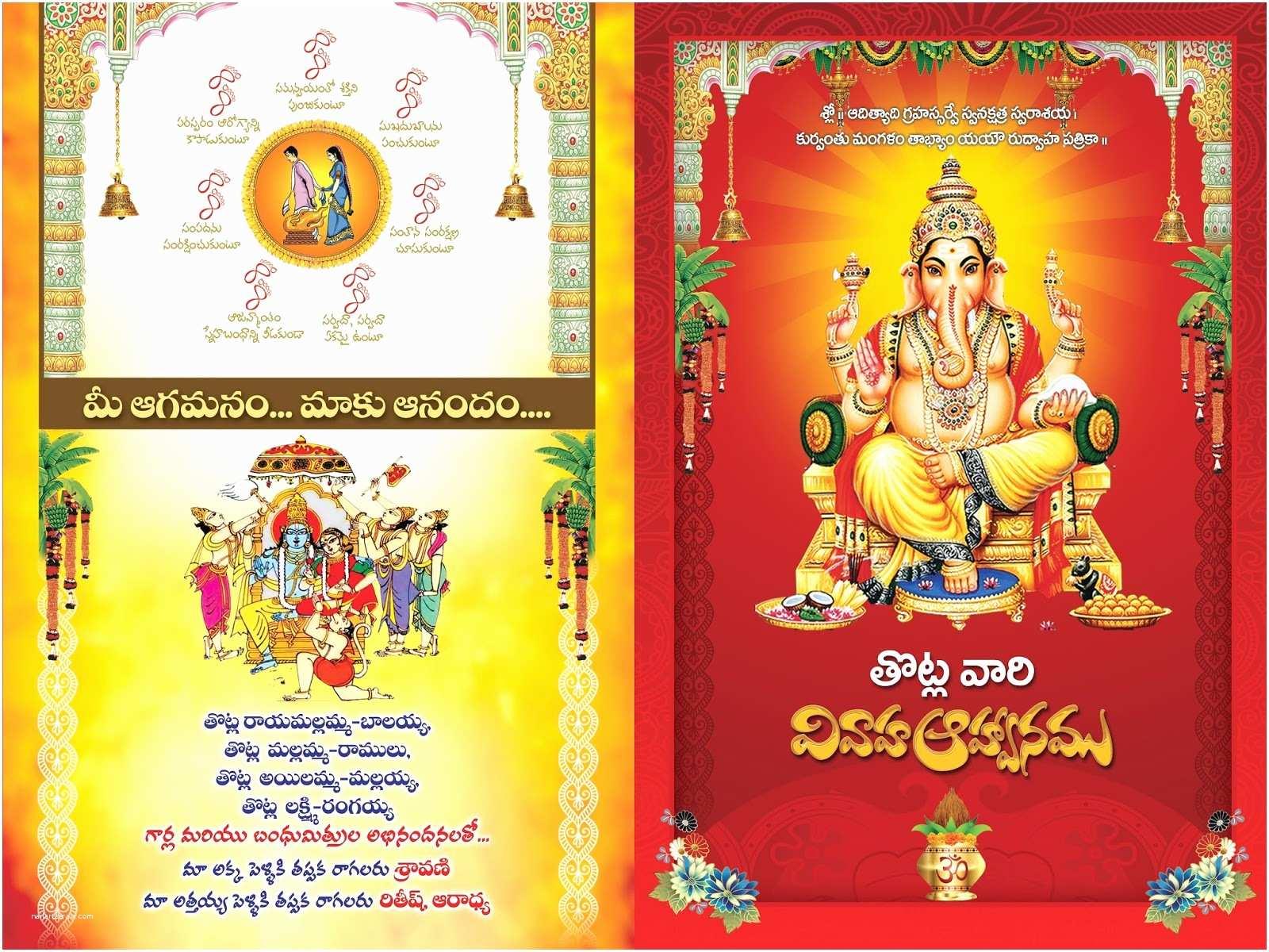 Indian Wedding Invitation Designs  Download Indian Wedding Invitation Card Psd Vector Template
