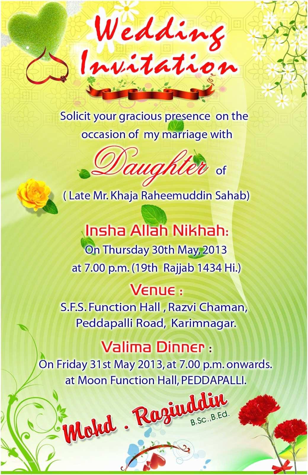 Indian Wedding Invitation Designs  Download Wedding Invitation Card Design