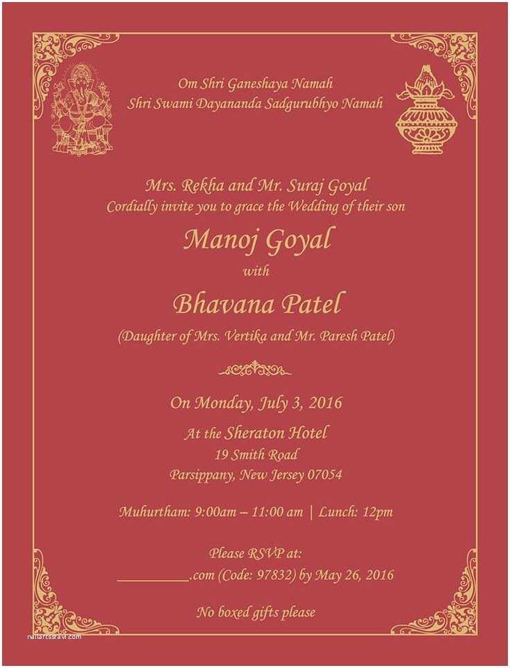Indian Wedding Invitation Quotes 11 Best Hindu Wedding Ceremony Wordings Images On