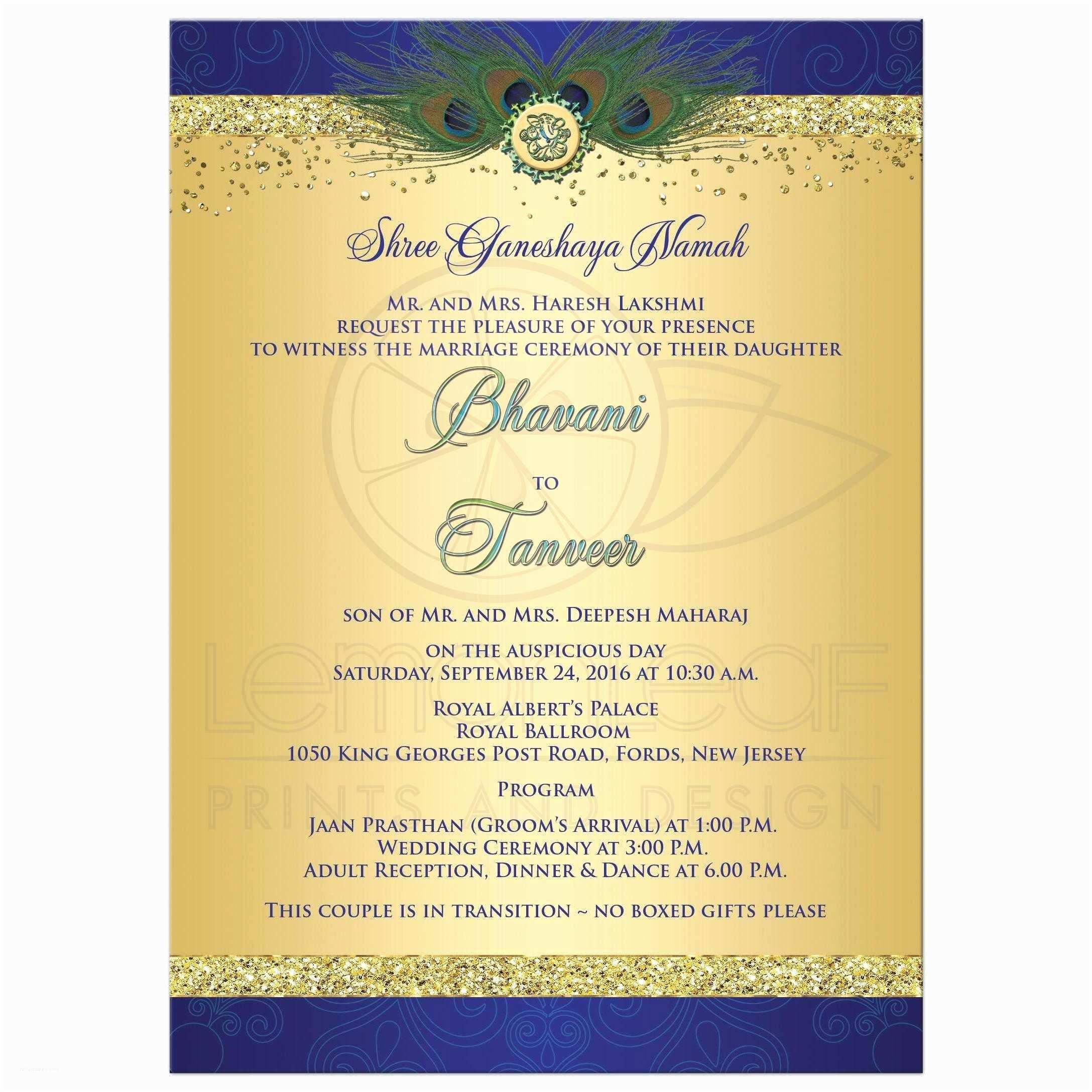 Indian Wedding Reception Invitation Templates Invitation Cards Reception Inspirationa Indian Wedding