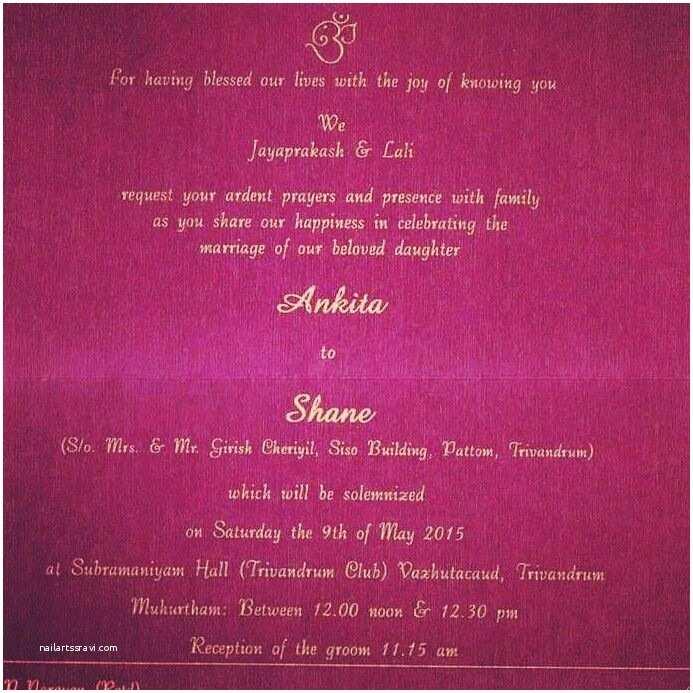 Indian Wedding Reception Invitation Templates My Wedding Invitation Wording Kerala south Indian