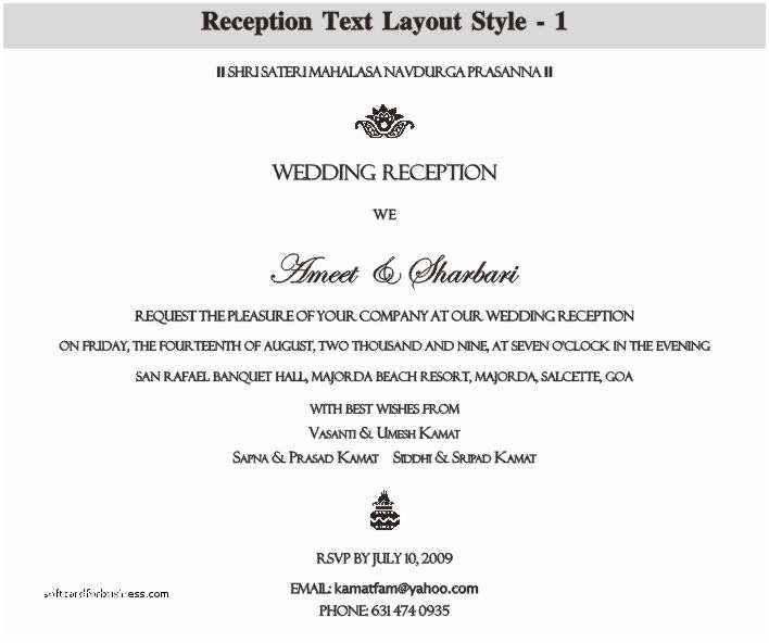 Indian Wedding Reception Invitation Wording Samples Bride Groom Business Lunch Invitation Sample