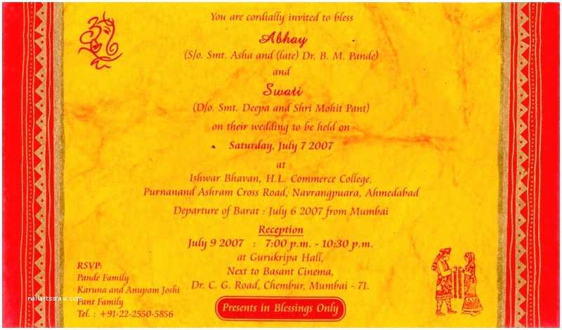 Indian Wedding Reception Invitation Wording Samples Bride Groom Indian Wedding Invitation Wording – Gangcraft