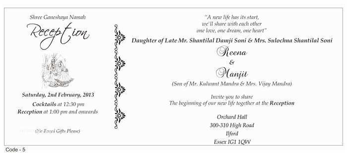 Indian Wedding Reception Invitation Wording Samples Bride Groom Popular Wedding Invitation Blog Indian Invi and Wedding