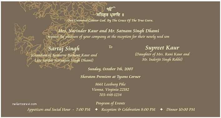 Indian Wedding Reception Invitation Wording Samples Bride Groom Reception Samples Reception Printed Text Reception
