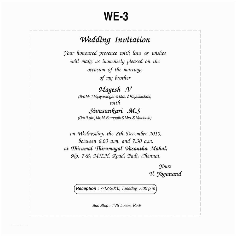 Indian Wedding Reception Invitation Wording Samples Bride Groom Wedding Ceremony Invitation Wording Wedding Ceremony