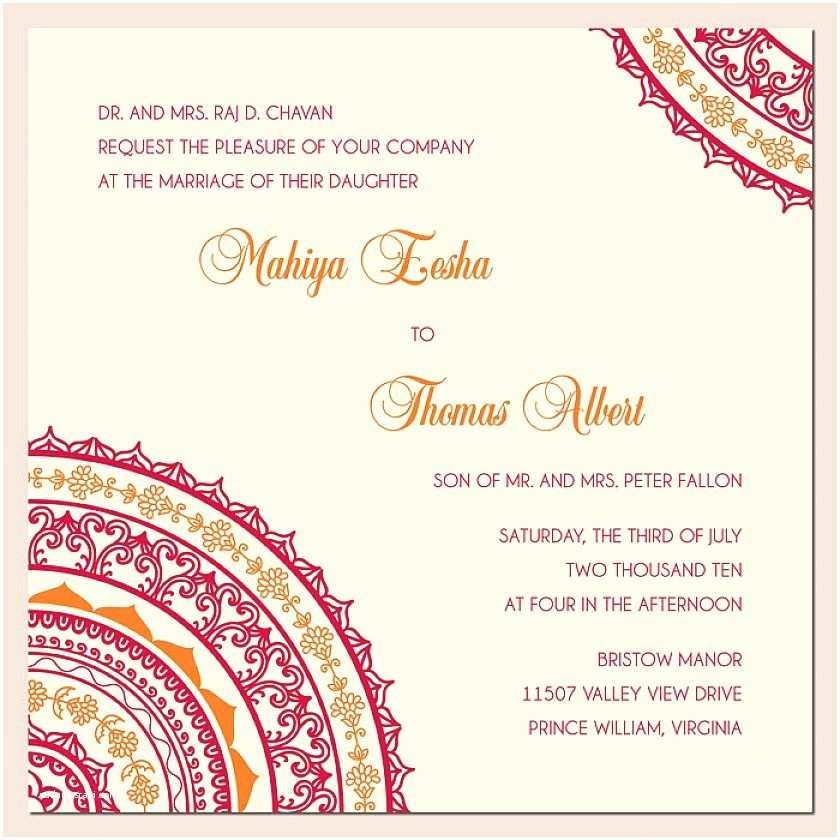 Indian Wedding Reception Invitation Wording Samples Bride Groom Wedding Invitation Wording Ideas