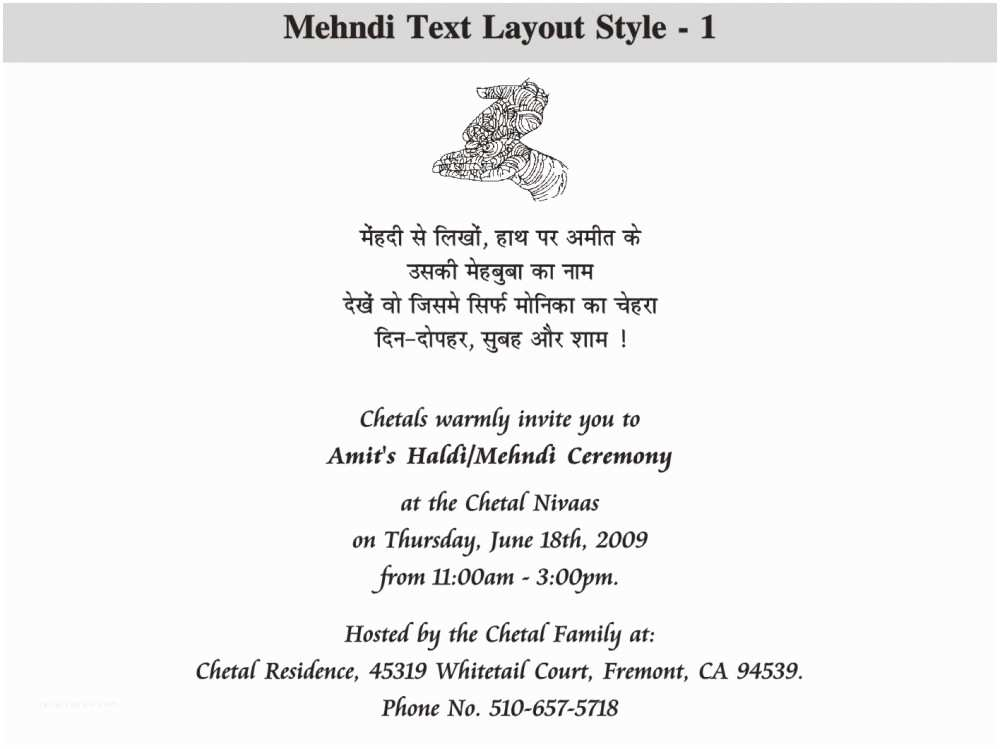 Indian Wedding Reception Invitation Wording Samples Bride Groom Wording for Wedding Invitations by Bride and Groom – Mini