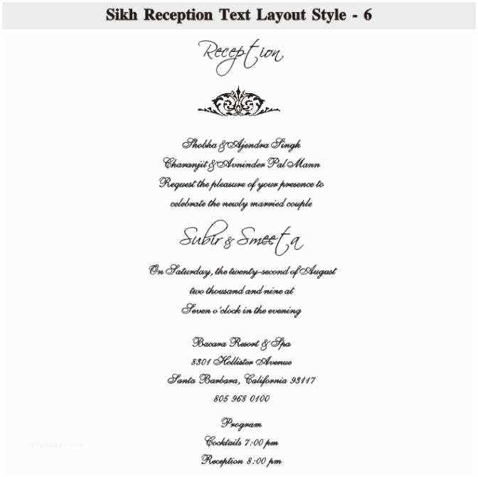 Indian Wedding Reception Invitation Wording Samples Bride Groom Wording Wedding Invitations Wedding Ideas Street Wedding