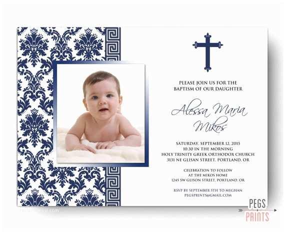 Invitations for Baptism Greek Baptism Invitation Printable Greek Christening
