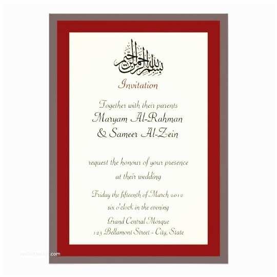 Islamic Wedding Invitations Invitation islam Image Collections Invitation Sample and