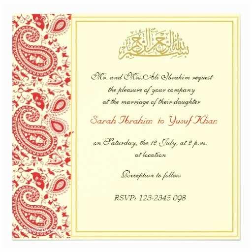 Islamic Wedding Invitations islamic Marriage Quotes for Invitations Quotesgram