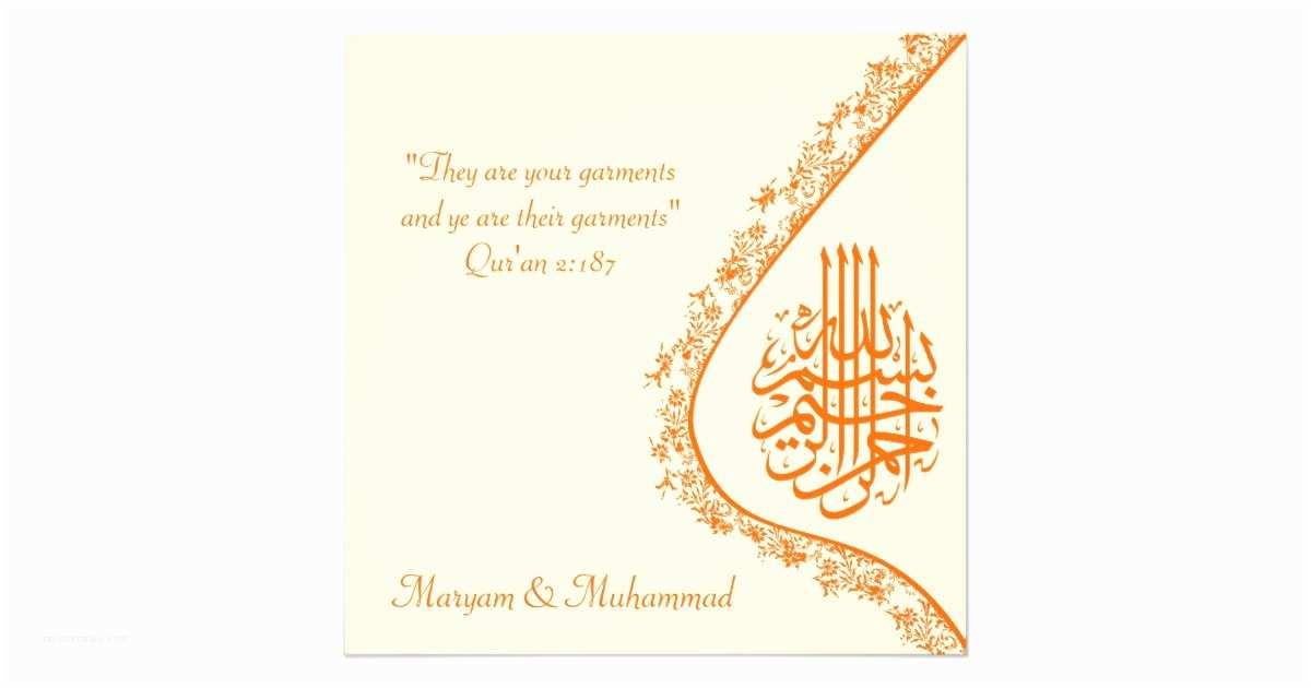 Islamic Wedding Invitations islamic Wedding Engagement Damask Invitation Card