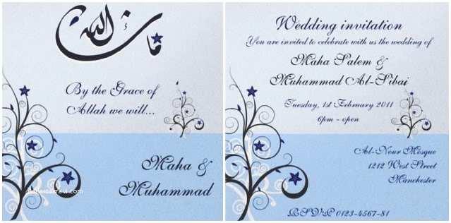 Islamic Wedding Invitations Muslim Wedding Invitation Wordings