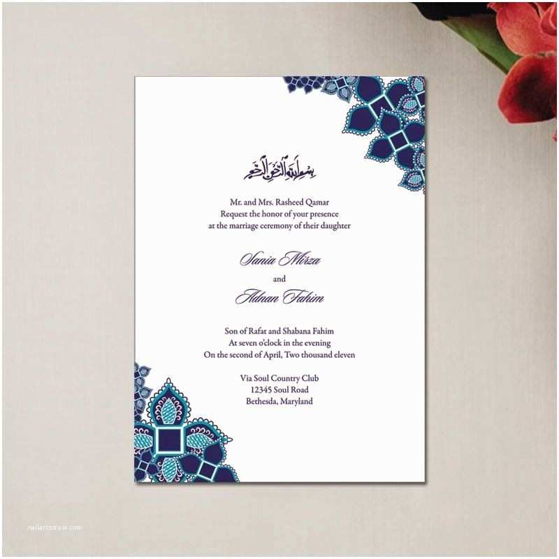 Islamic Wedding Invitations Muslim Wedding Invitations Base 800×800 Pixels