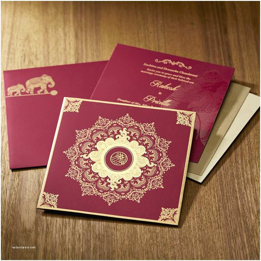 Islamic Wedding Invitations Parekh Cards is2350 Bi