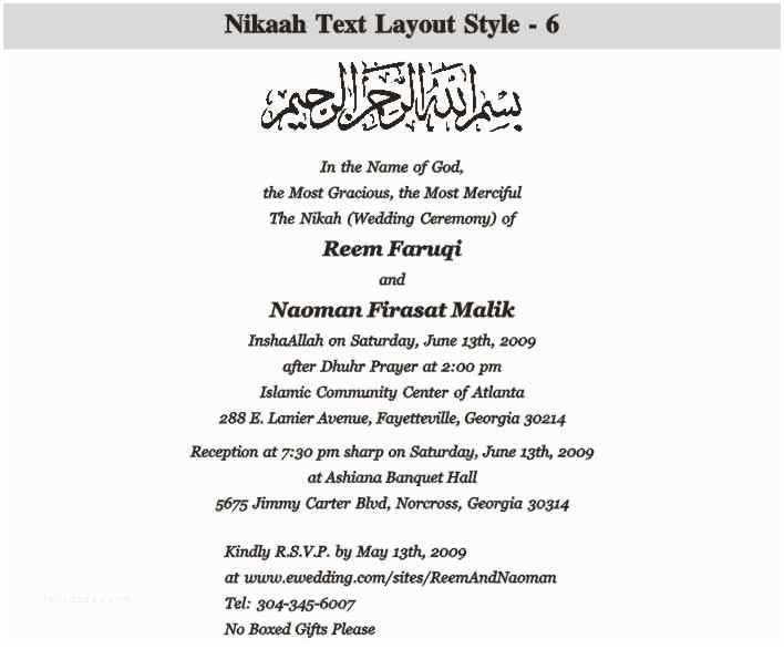 Islamic Wedding Invitations Wedding Invitation Wordings Muslim