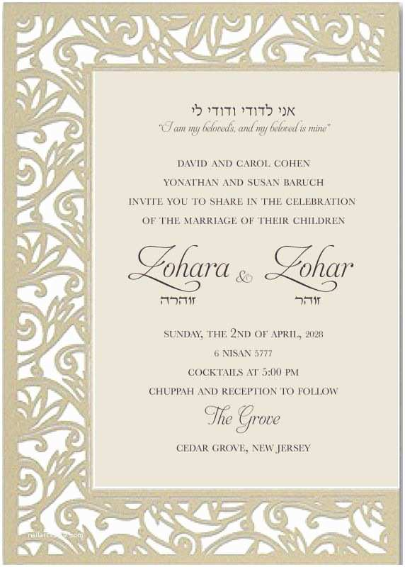 Jewish Wedding Invitation Templates 1000 Images About Hebrew Jewish Wedding Invitations On