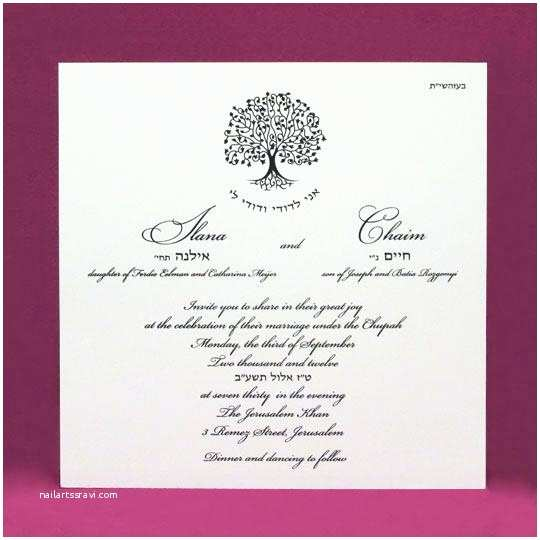 Jewish Wedding Invitation Templates Jewish Wedding Invitation Wording – Owensforohiofo