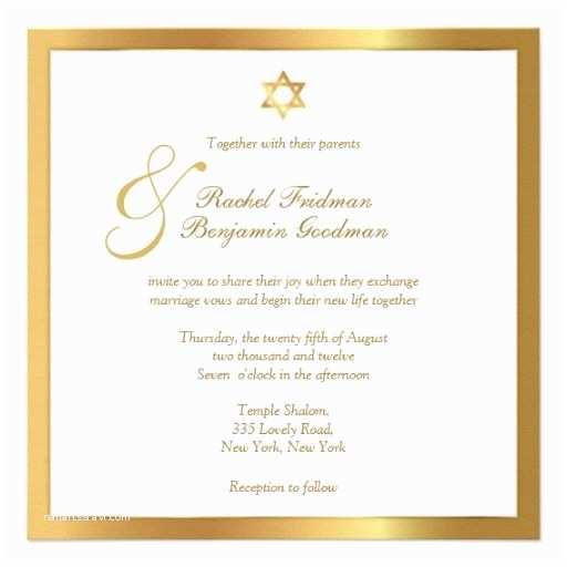 Jewish Wedding Invitation Wording 9 Best Wedding Invitations Images On Pinterest
