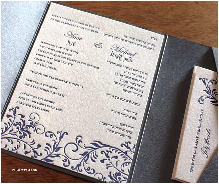 Jewish Wedding Invitation Wording Best 25 Jewish Wedding Invitations Ideas On Pinterest