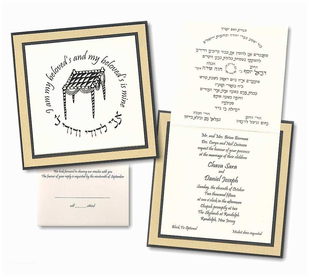 Jewish Wedding Invitation Wording Jewish Wedding Invitations – Gangcraft