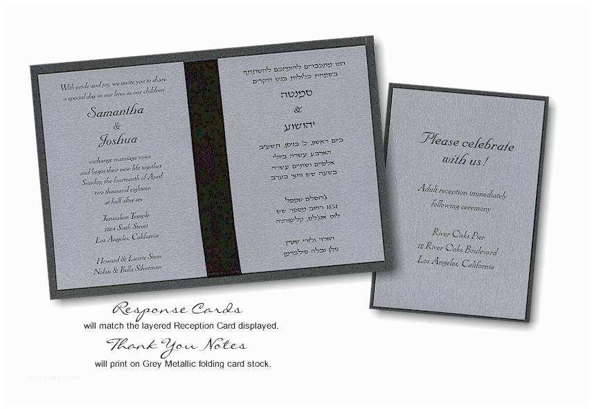 Jewish Wedding Invitation Wording Samples Classic Elegance Jewish Wedding Invitation