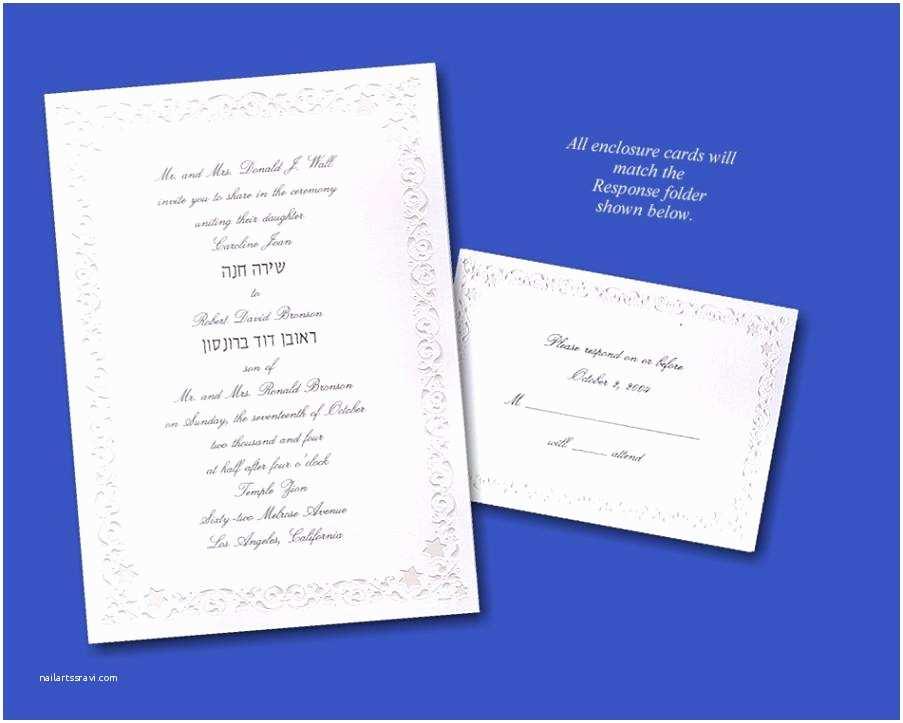 Jewish Wedding Invitation Wording Samples Jewish Wedding Invitation Wording Etiquette Life Style by
