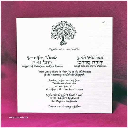 Jewish Wedding Invitation Wording Samples Jewish Wedding Invitations Square Ivory Adorable Trees
