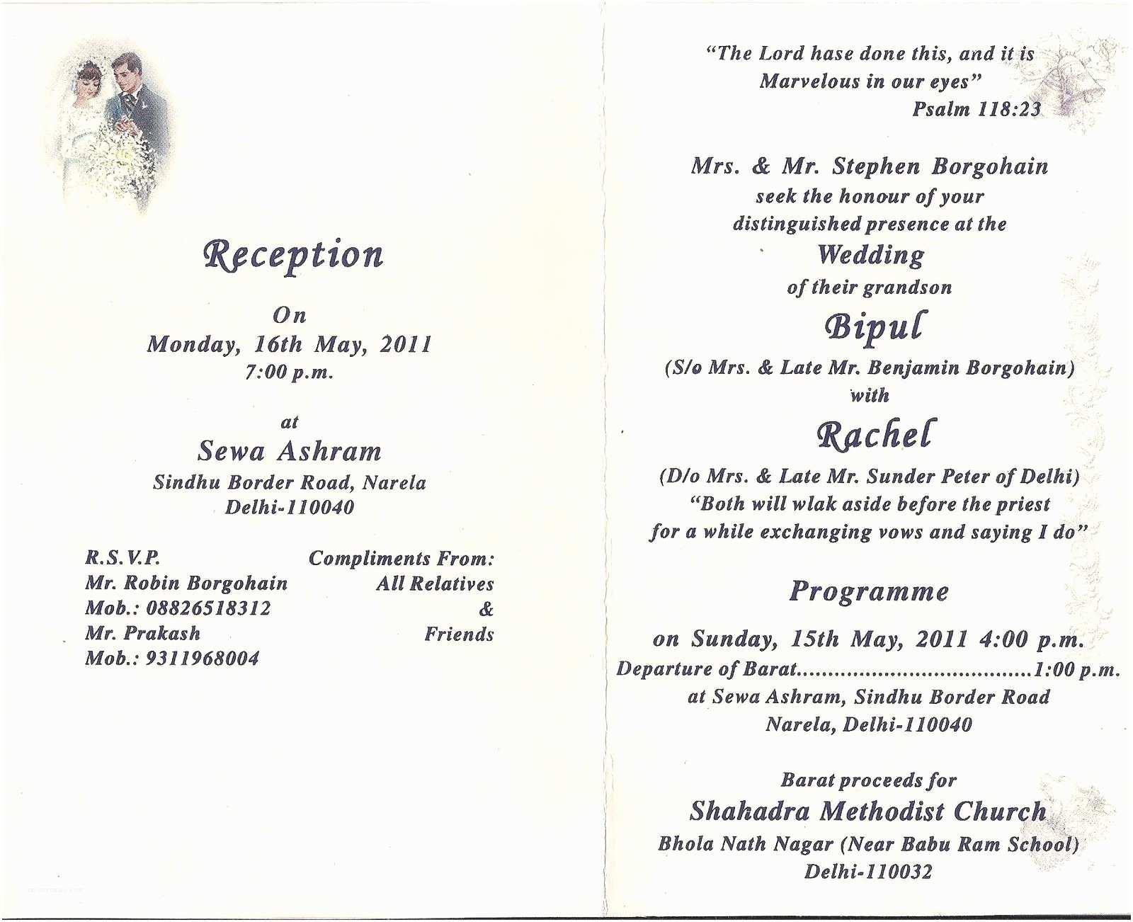 Jewish Wedding Invitation Wording Samples Sample Jewish Wedding Invitation Text Valid Bichelle S