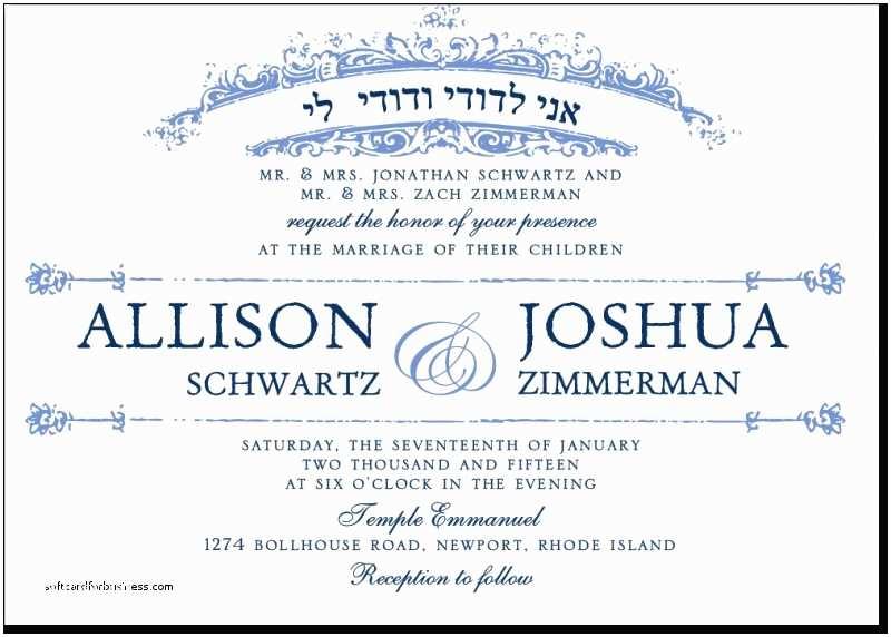 Jewish Wedding Invitation Wording Samples Wedding Invitation Lovely orthodox Jewish Wedding