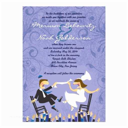 "Jewish Wedding Invitations Funny Jewish Hora Chair Dance Wedding Invitation 5"" X 7"