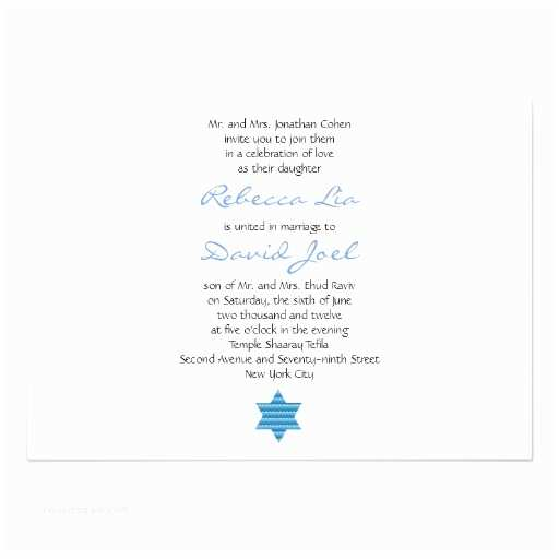"Jewish Wedding Invitations Jewish Wedding Invitation Hebrew Weddings 5"" X 7"