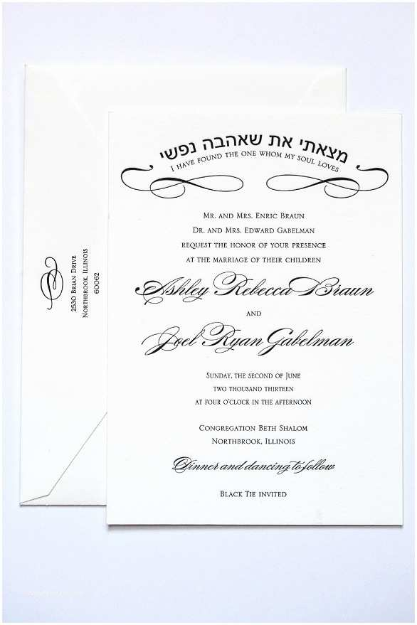 Jewish Wedding Invitations Modern Jewish Wedding Invitation From Courtney Callahan