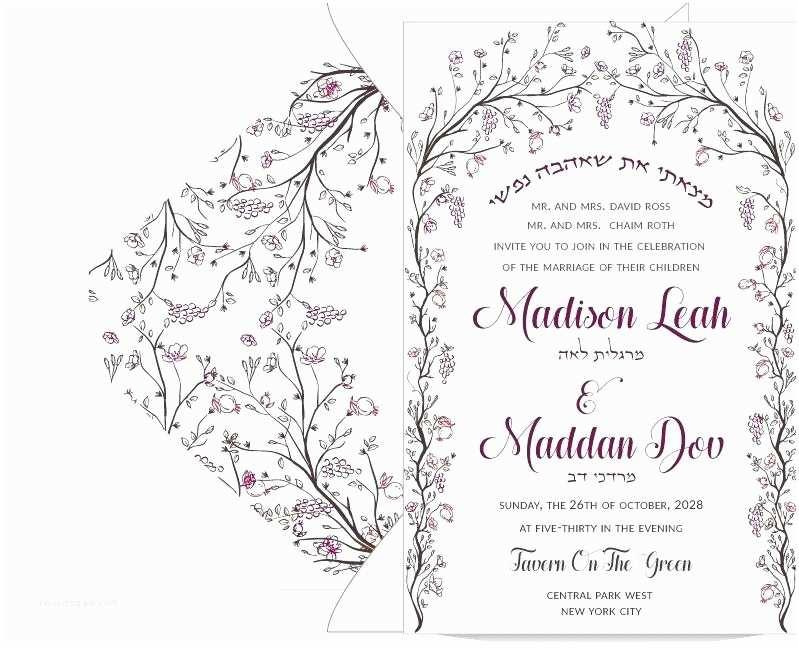 Jewish Wedding Invitations Online Jewish Wedding Invitation Templates songwol 29f F96