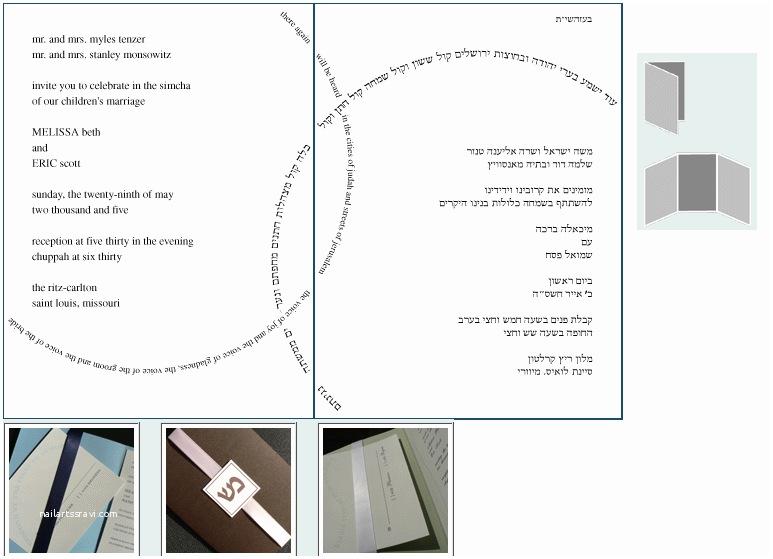 Jewish Wedding Invitations Online orthodox Jewish Wedding Hebrew Wedding Invitation Ideas