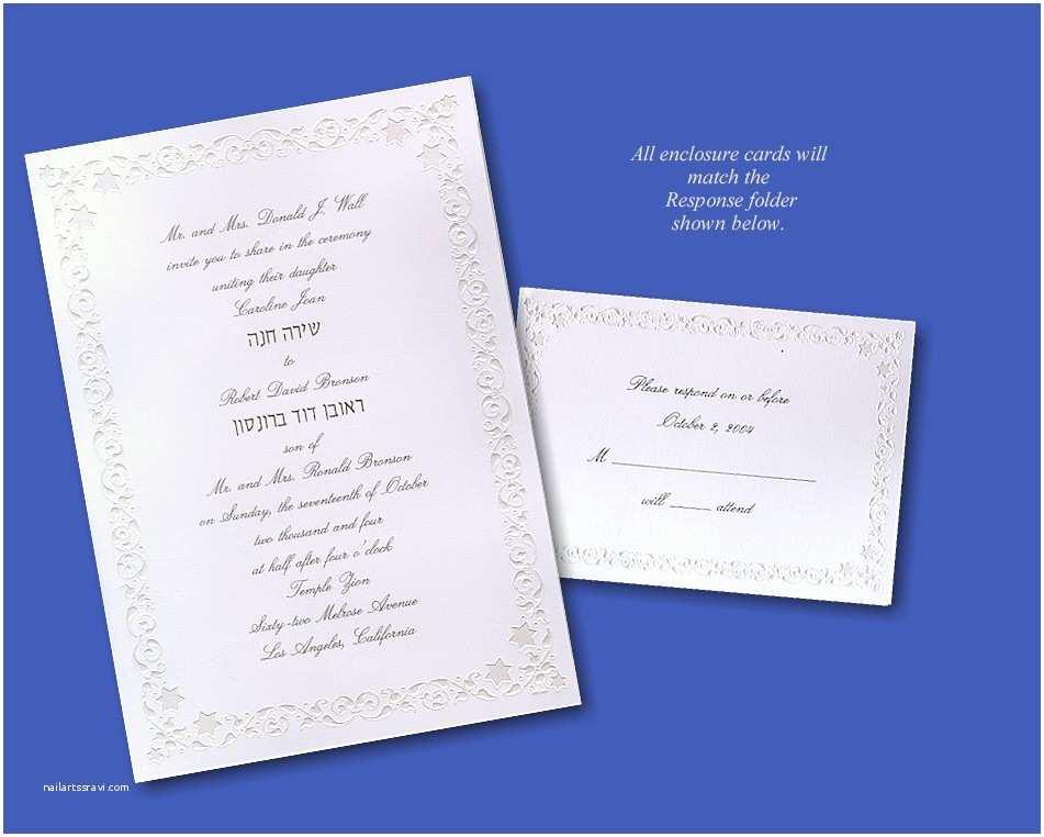 Jewish Wedding Invitations Online the Symbolism In Jewish Wedding Invitations