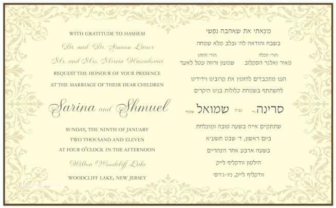Jewish Wedding Invitations Online Wedding Invitation Templates Jewish Wedding Invitations