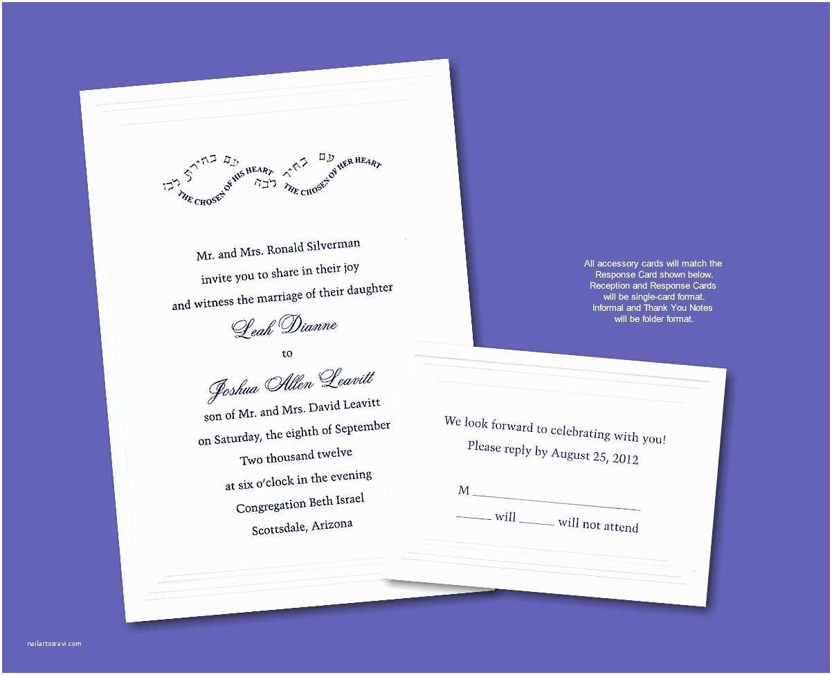 Jewish Wedding Invitations Online Wedding Invitation Wording Wedding Invitations Jewish