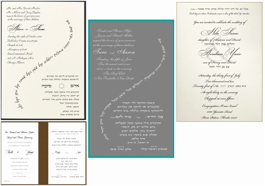 Jewish Wedding Invitations orthodox Jewish Wedding Hebrew Wedding Invitation Ideas