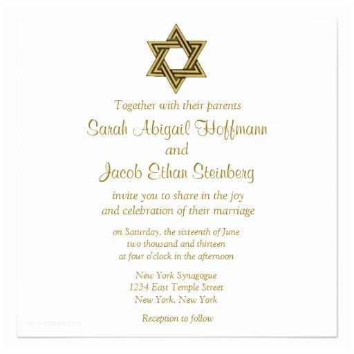 Jewish Wedding Invitations Star Of David Jewish Wedding Invitation Collection
