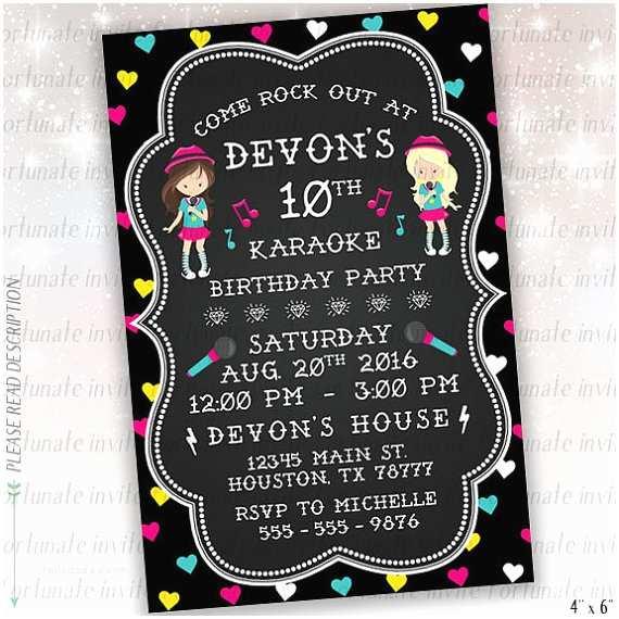 Karaoke Party Invitations Items Similar To Karaoke Party Birthday Invitation