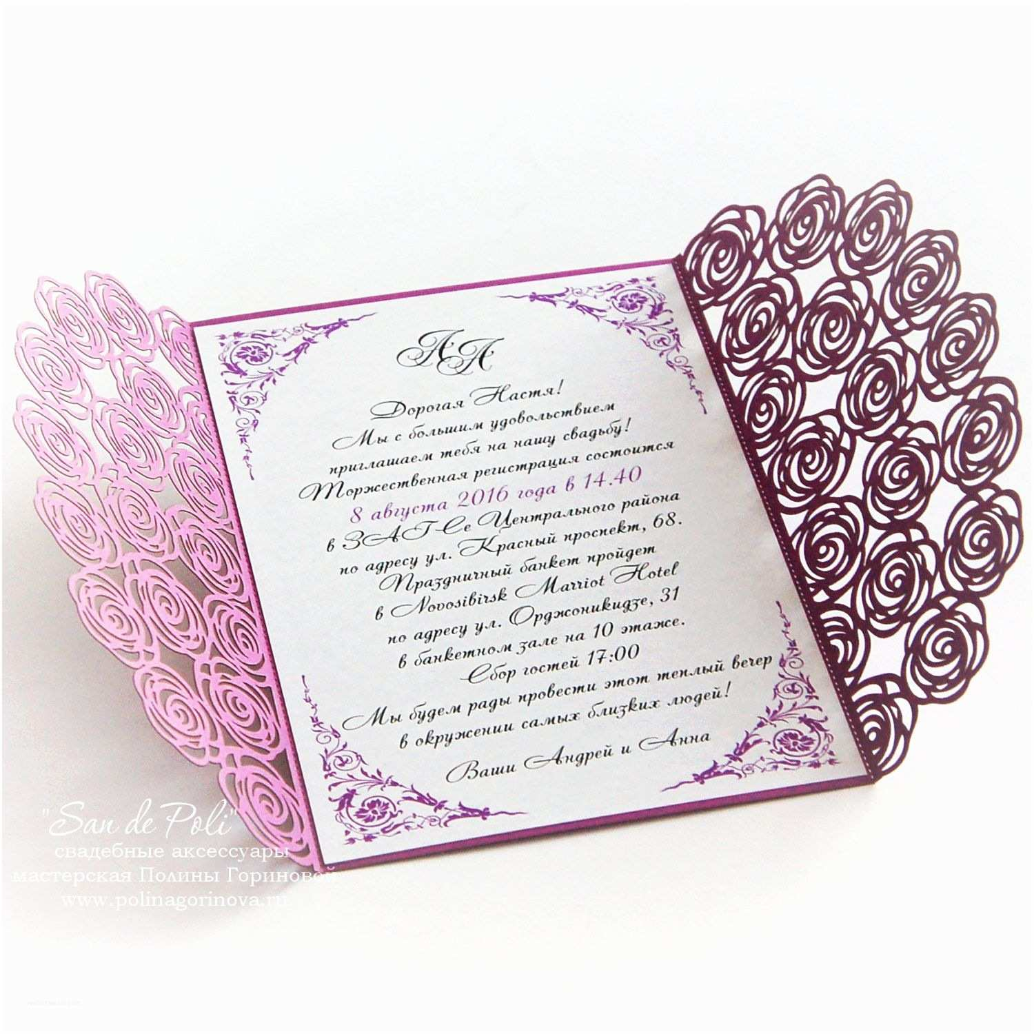 "Lace Pattern Wedding Invitations Wedding Invitation Pattern Card 5x7"" Template Roses Lace"