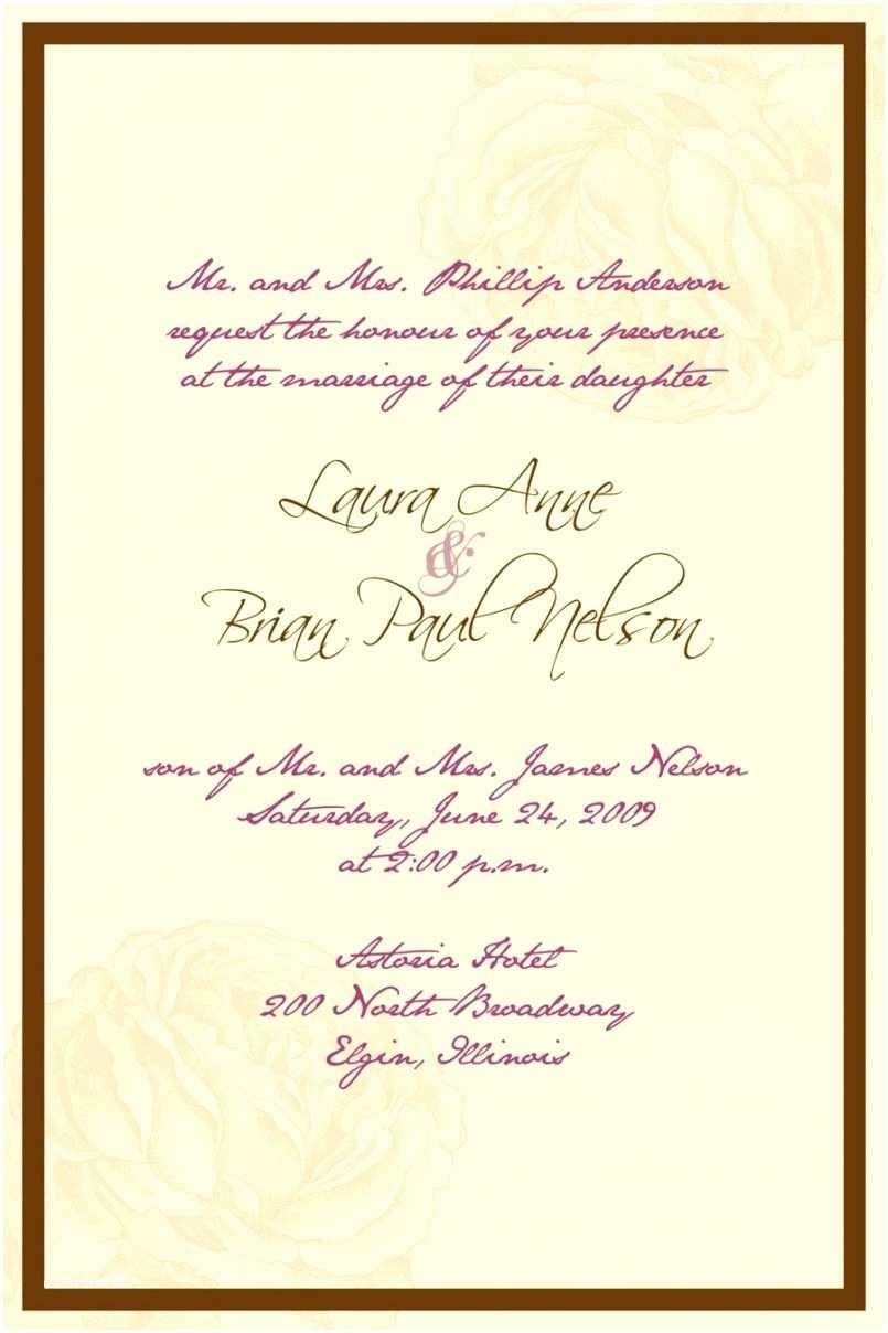 Large Wedding Invitations Christian Wedding Invitation Wording Covenant Tags Chris
