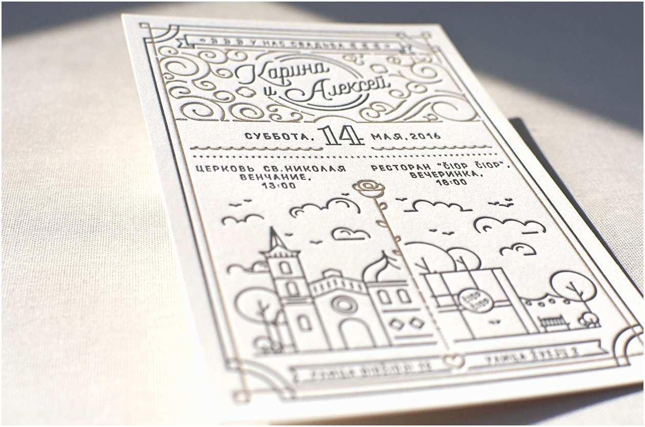 Letterpress Wedding Invitations Modern Letterpress Wedding Invitation