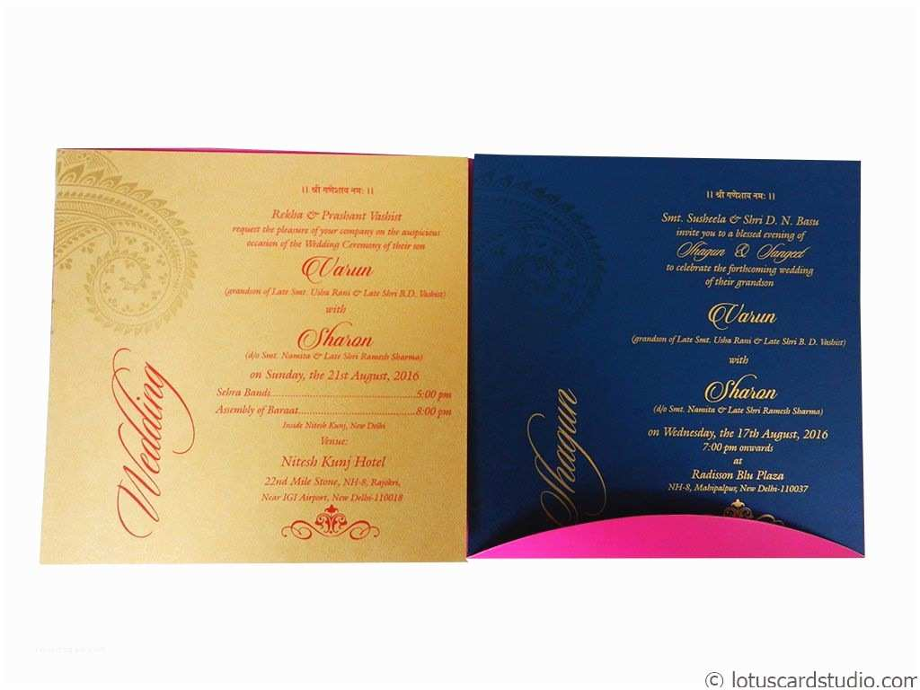 Lotus Wedding Invitations Lotus themed Pink Wedding Invitation