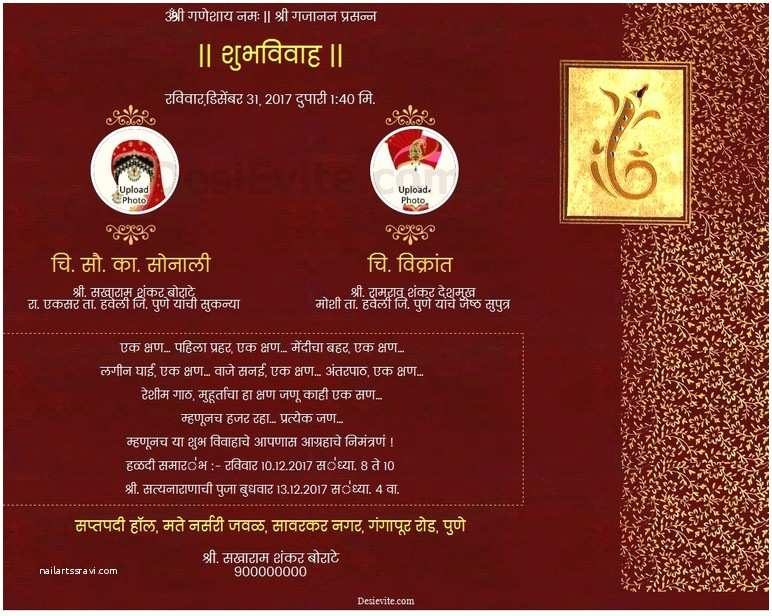 make invitation cards online for free