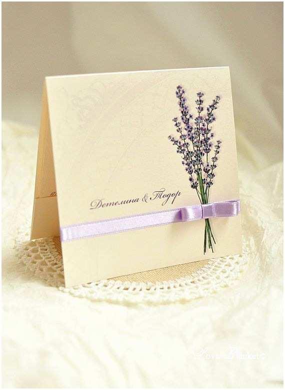 Mauve Wedding Invitations 17 Best Ideas About Lavender Wedding Invitations