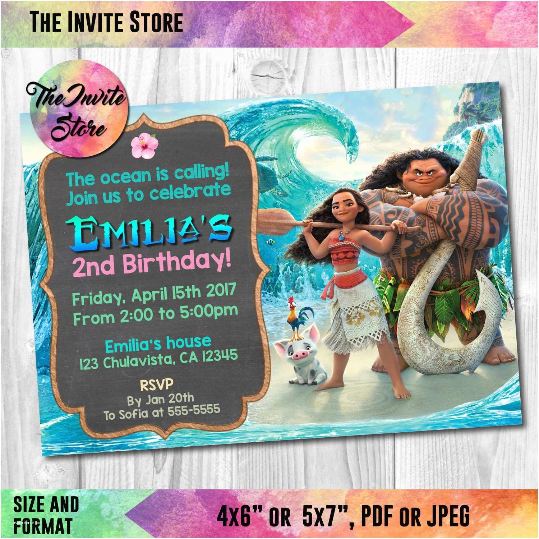 Moana Birthday Party Invitations Invitation