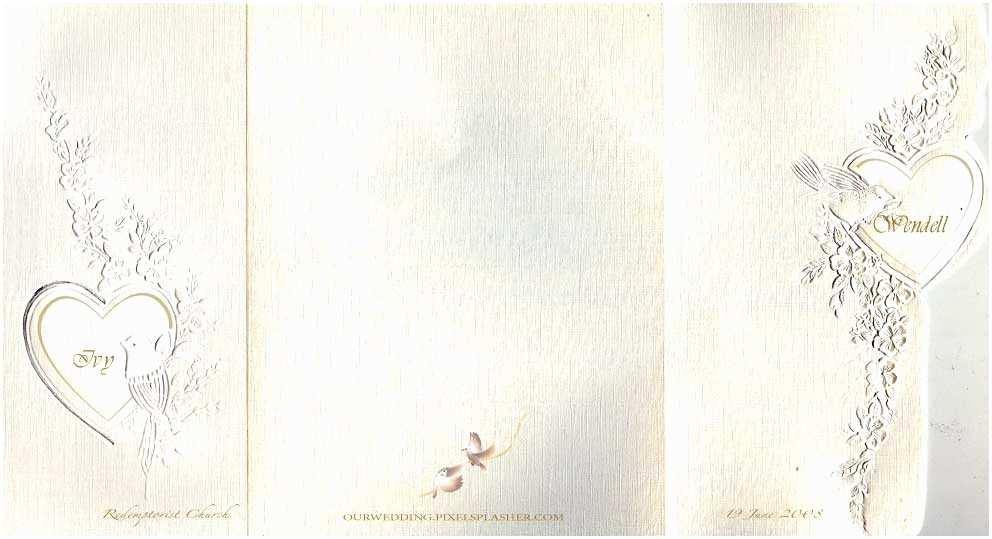Most Beautiful Wedding Invitation Cards Wedding Invitation Card Plain Beautiful Invitation Card